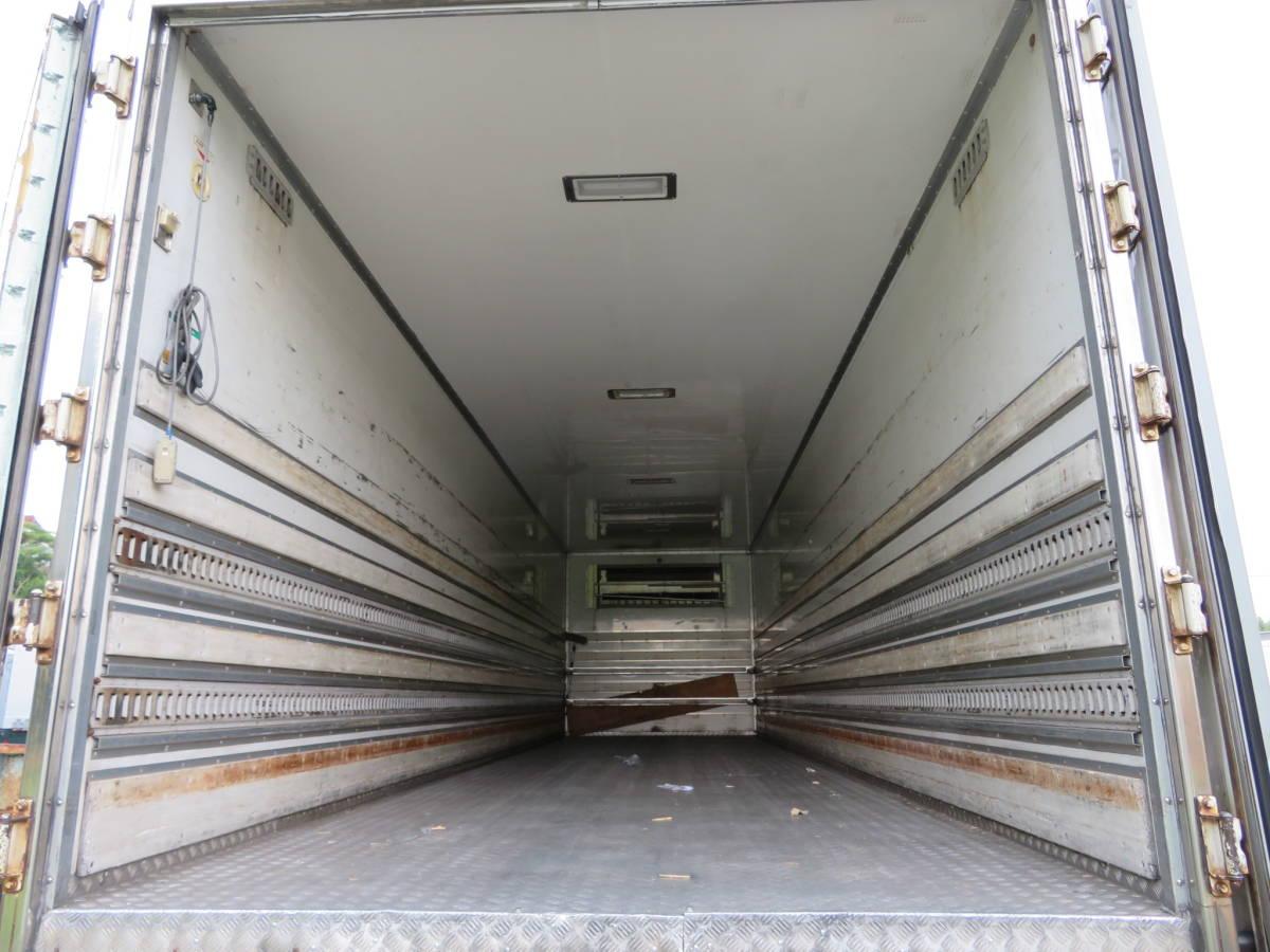 大型 冷凍箱