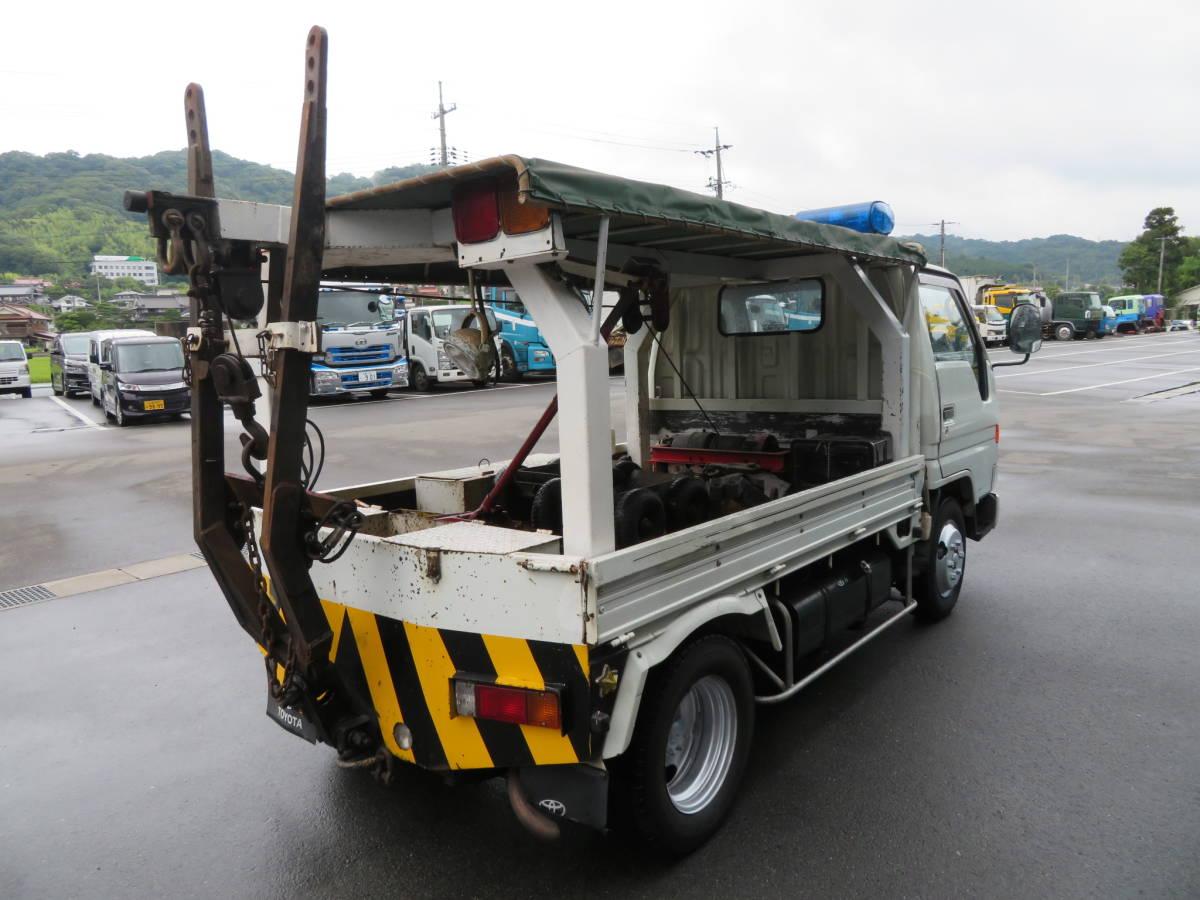 トヨタ レッカー車