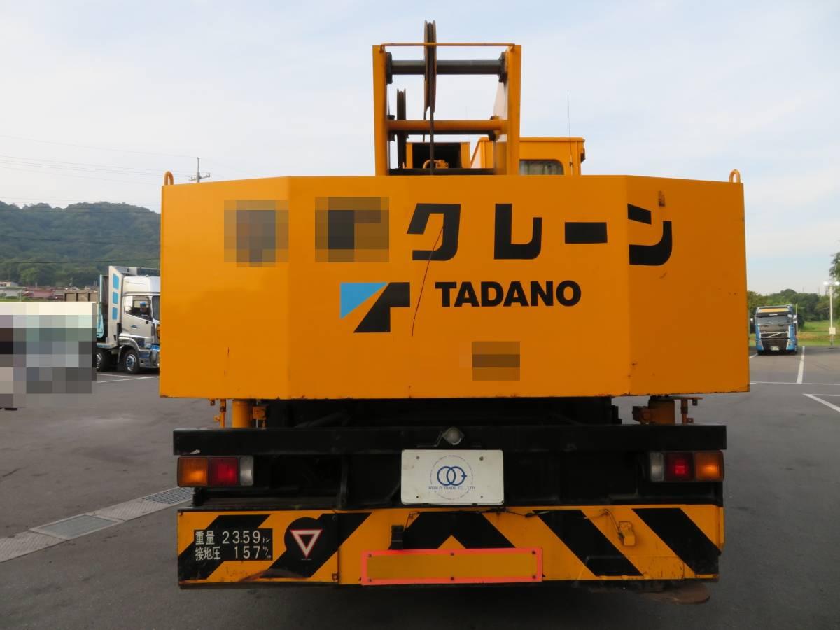 三菱ふそう トラッククレーン