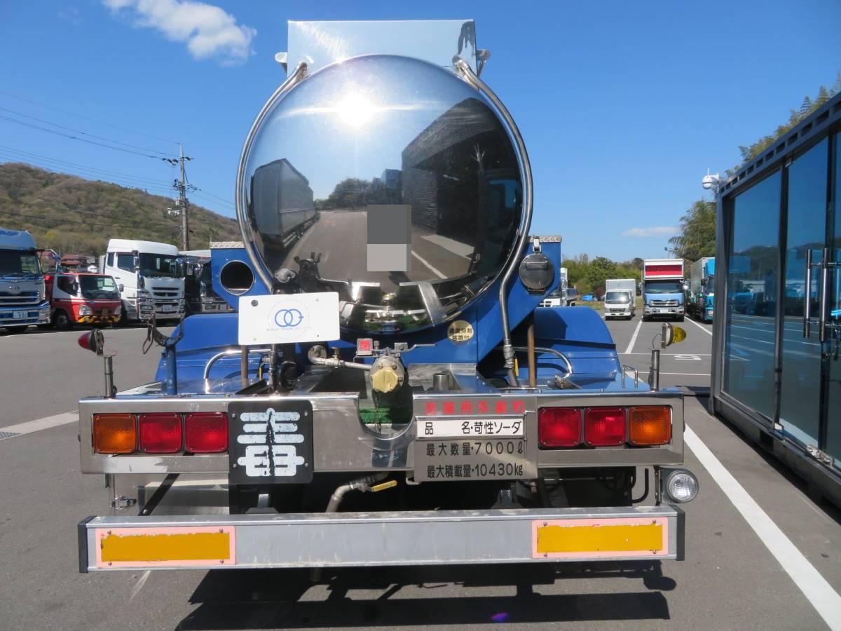 日野 グランドプロフィア タンク車